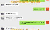 廣州本地客戶購買「N廠黑水鬼」再次見證n廠手表神器之作「真實上手圖」