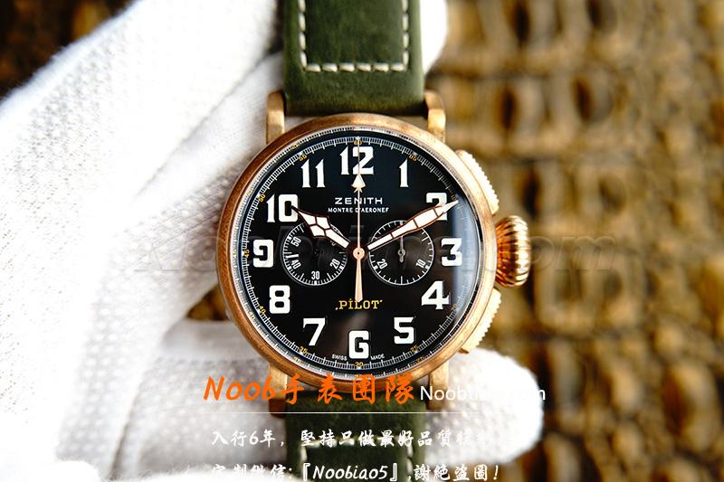 noob厂手表质量如何