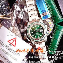 N廠V9綠水鬼鑲鉆復刻表「904L鋼」N廠V9版綠水鬼鑲鉆價格/圖片