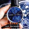 「独家揭秘」ZF厂是什么意思,什么是ZF厂手表?
