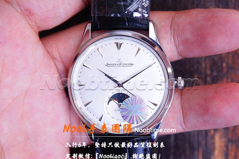 YL厂积家大师系列「完美复刻月相」YL厂积家大师复刻表图片/价格